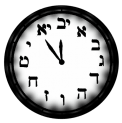 Messianic Minutes Logo